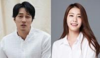 소지섭♥조은정, 오늘 혼인신고…5000만원 기부
