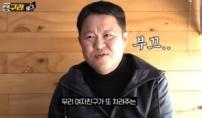 """김구라 """"여친과 동거중…아침밥도 해줘"""""""