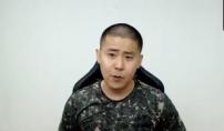 """軍 전역 철구 """"돌아왔습니다""""…복귀 방송 37만명 ..."""