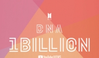 BTS, 'DNA' 뮤비로 유튜브 첫 10억뷰