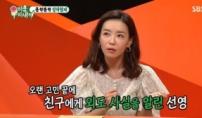 """박선영 """"'부부의 세계'서 김영민 때문에 탈모"""""""