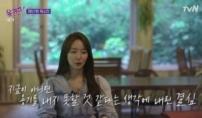 """박선영 아나운서 """"SBS 퇴사 이유는…"""""""