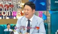"""여친과 사는 김구라 """"아침에 7첩 밥상"""""""