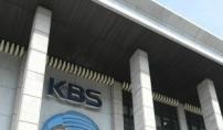 KBS 몰카 개그맨, 몰카에 본인이 찍혀 덜미