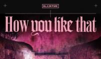 블랙핑크 신곡, 2억뷰 돌파…세계 신기록 또 깼다