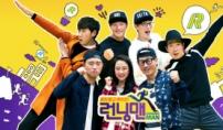 '런닝맨' 10주년 특집 6%…팔로어 220만명