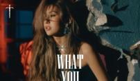 전소미, 여름대전 합류… '히트곡 메이커' 테디와...