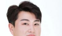 """김호중, 前여친 폭행 의혹…""""허위사실, 법적조치"""""""