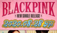 블랙핑크, 두 번째 신곡 28일 발매