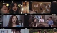 '십시일반' 종영까지 2회, 예측불가 반전