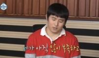 """기안84 """"심려 끼쳐 죄송""""…'나혼산' 복귀"""