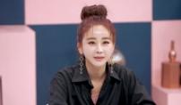 함소원, 채널A '애로부부'도 출연