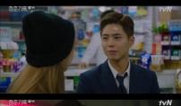 '청춘기록' 국민 여심 사로잡은 박보검의 한마디