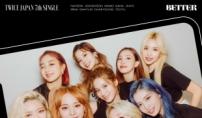트와이스, 11월 일본에서 새 싱글 발매…현지 인기 ...