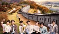 BTS 서울관광 홍보영상 1억뷰 돌파