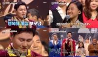 '보이스트롯' 1대 우승자는 박세욱, 25년 무명→기적...