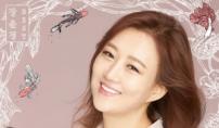 """장윤정, 신곡 '좋은 당신' 발매…""""힘든 시기 고군..."""