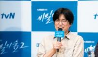 """'비숲2' 박현석 PD """"캐릭터를 살아 움직이게 한 모..."""