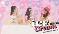 SG엔터, 블랙핑크의 'ICE CREAM' 커버 영상을 통해...