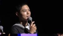 박보검, 해군 공식행사서 작품홍보 영리행위 논란