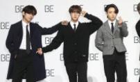 """한국 최초 '그래미 꿈' 이룬 방탄소년단, """"음악성..."""