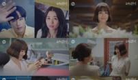 박하선, '며느라기' 공개 이틀 만에 약 90만뷰 인기