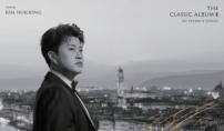 김호중, 클래식 앨범 발표에 이어 '포스터와 고급 ...