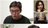 """탁재훈 """"일로는 최고 전성기였던 2007년, 개인적으..."""
