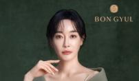 """김혜은, 스킨큐어 브랜드 '본결' 모델 발탁…""""단..."""