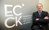 ECCK chief urges stable regulation to foster wider investment