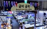 Dried fish market, Korean style