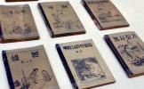 Time travel through Korea's schools