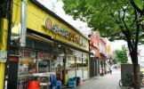 Wangsimni Gopchang Street lures intestine lovers