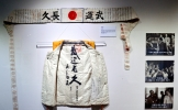Japanese colonial history in Korea at a glance