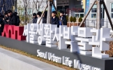 Preserving memories of Seoul
