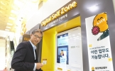 S. Korean banks transforming for 'untact' era