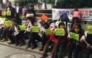 """박사모 등 """"JTBC 조작…국가내란죄..."""