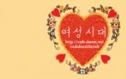 여자일베 '여성시대', 매각설 존...