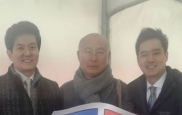 MBC 언론인,'일베 스님'과 인증샷