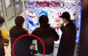 '4시 탁탁탁' 인형뽑기 비법공개