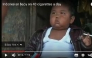 5살에 금연 성공한 소년 근황 화제