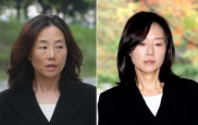 3개월만의 법정 조윤선, '미모 회...