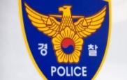 """주택 80채 가진 경찰간부…""""집 사..."""