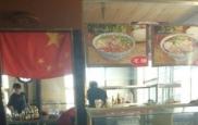 국기 커튼 내건 中식당, 결말 끔찍