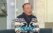 """임현식 """"못생겨서 애드립 연구"""""""