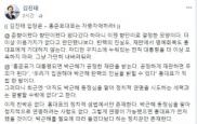 """김진태 """"홍준표, 朴 모욕 그만"""""""