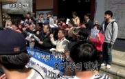 """조계종 """"MBC규탄대회 잠정유보"""""""