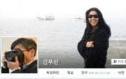 """김부선 """"이재명으로 오해 죄송"""""""