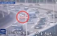 LPG 택시 주행중 폭발, 지붕'펑'