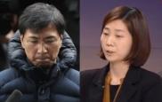 안희정 子, 김지은과 친밀…'누나'...